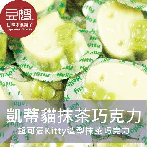 【豆嫂】日本零食 丹生堂 Hello Kitty抹茶/原味巧克力(50顆/盒裝)