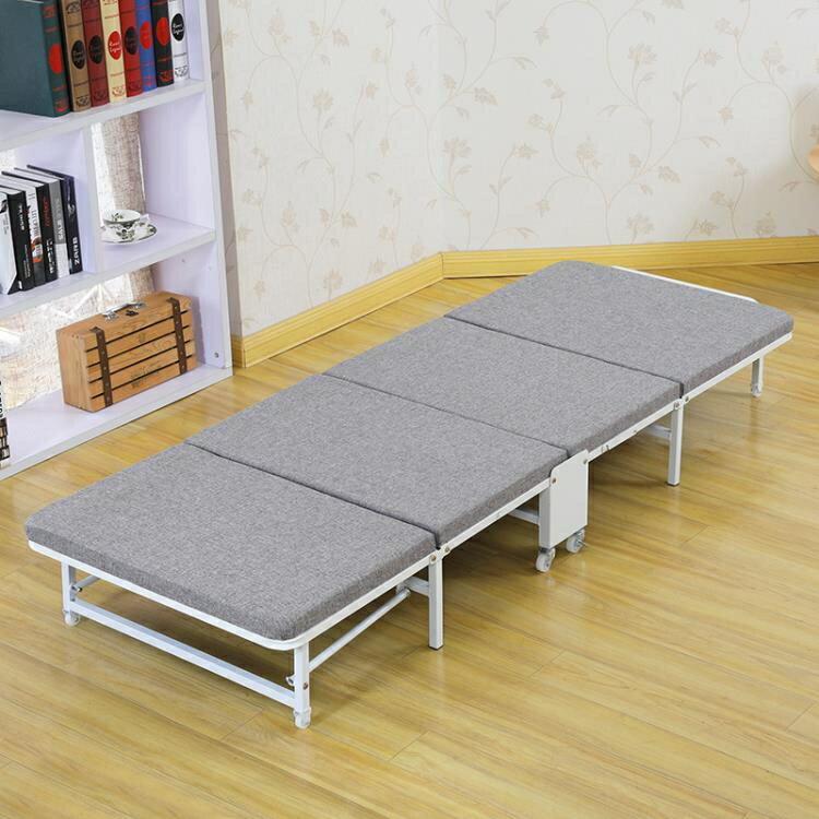 折疊床 辦公室午休單人床便攜式四折木板海棉床簡易陪護床