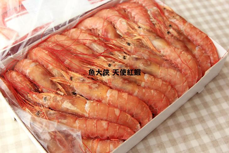 B2【魚大俠】SP020天使紅蝦L1 10/20規格(2KG/盒 新貨效期到2019)
