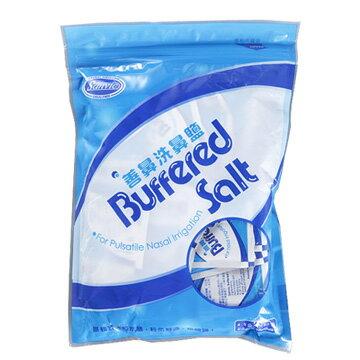 永大醫療~善鼻 洗 鼻鹽(4.5公克x60包) 每包特價180元~6包免運