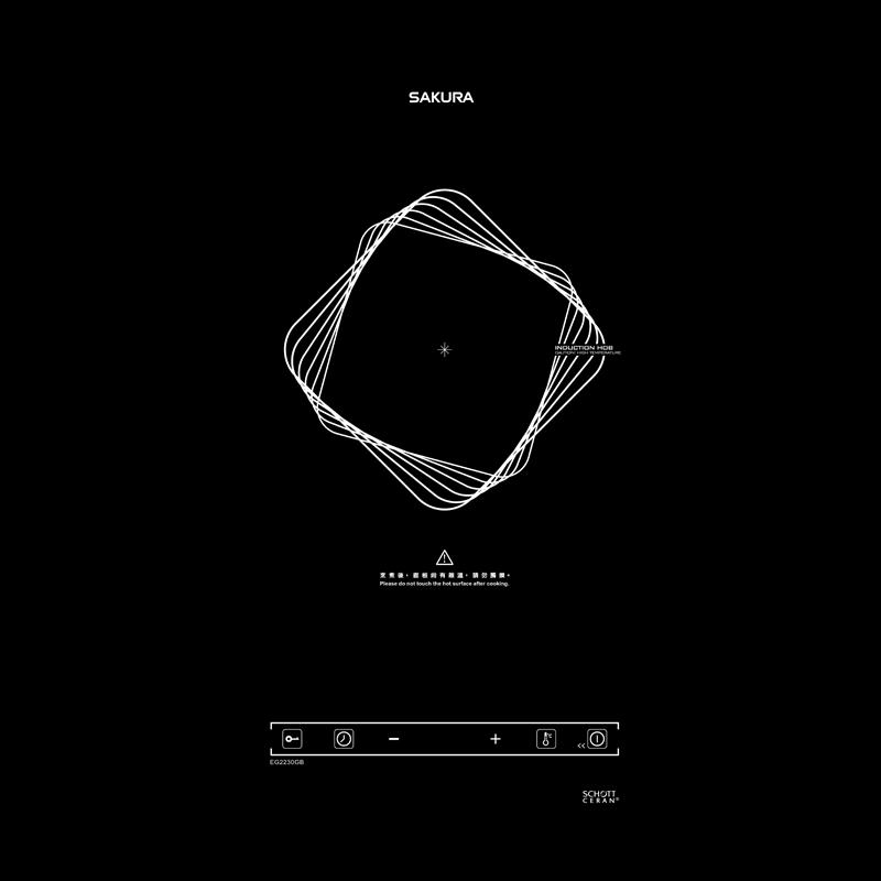 (櫻花)單口IH感應爐-EG2230GB
