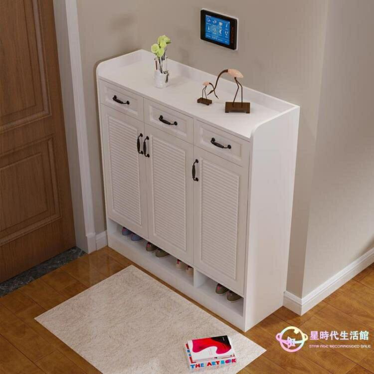 玄關鞋櫃 白色櫃子儲物櫃 簡約現代客廳家用進門口高120大容量陽臺 限時折扣