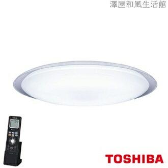 東芝TOSHIBA LED RGB 高演色智慧調光 羅浮宮吸頂燈 星月版T77RGB12-W (春季回饋專案 領劵現折2200元) 加送卡拉赫拉贈品