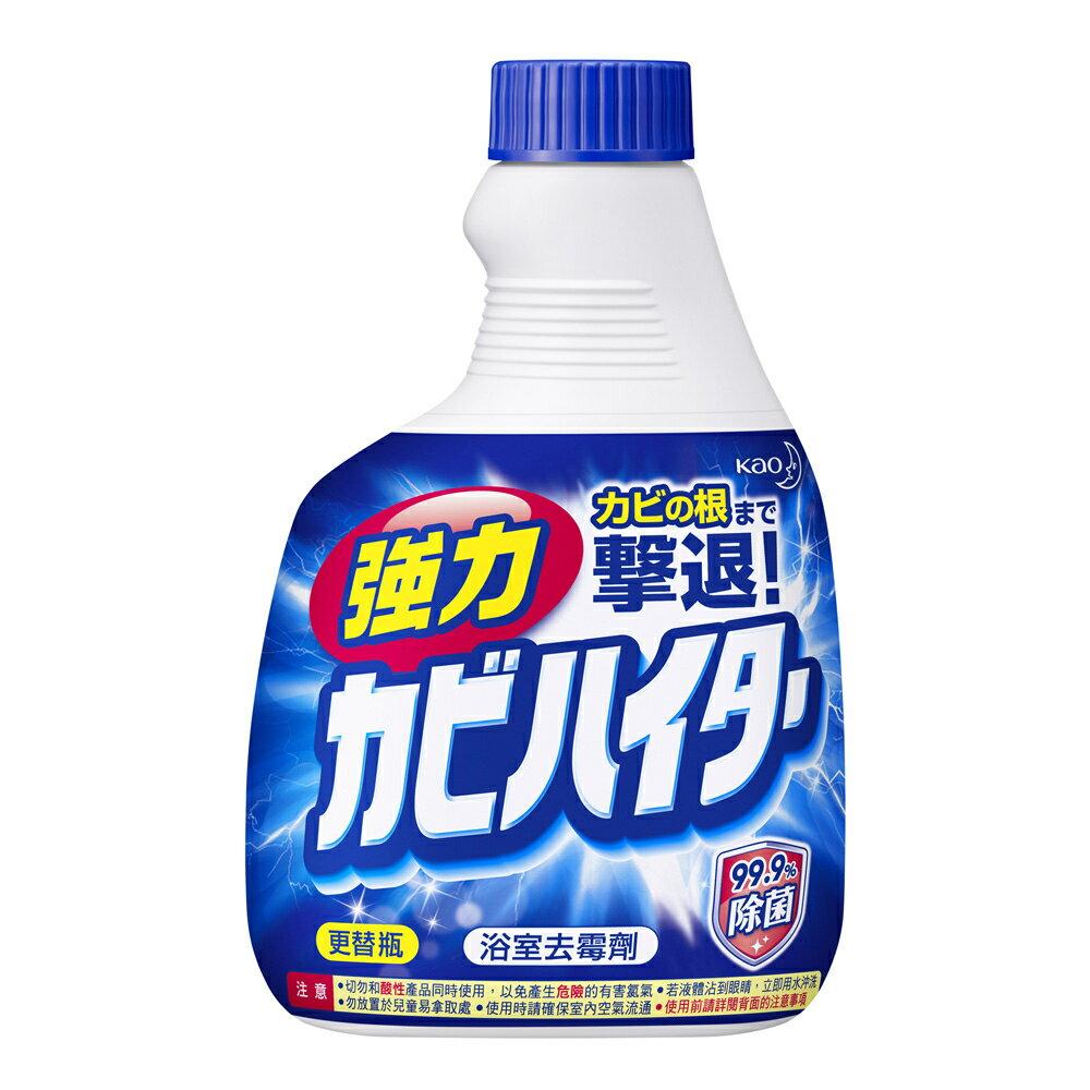 浴室魔術靈 日本原裝去霉劑 更替瓶 400ml│9481生活品牌館