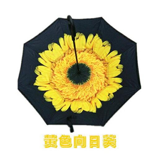 限時免運中~ 雙層傘布抗UV反向傘(手動) 黃色向日葵款/雨傘/雨具/ 抗風、防風/ 收傘不滴水,車內、衣物、地板都不濕/ 人體工學設計