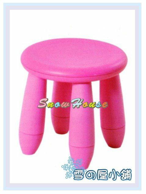 ╭☆雪之屋居家生活館☆╯AA586-07 摩登彩色椅(粉紅)/餐椅/休閒椅/造型椅/兒童椅/沙發椅/沙發矮凳