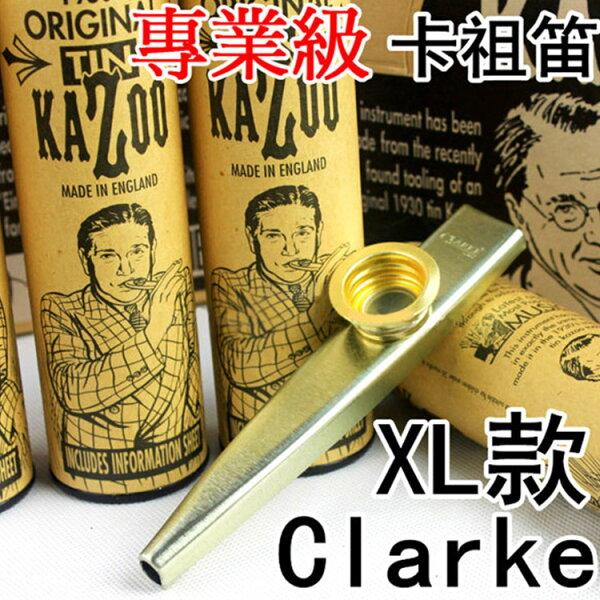 【Dora】KAZOO英國ClarkeOriginalTIN.專業演奏金屬卡祖笛XL款.公司貨KXL
