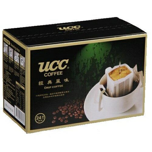 UCC 風味濾掛式咖啡8g~24~愛買~