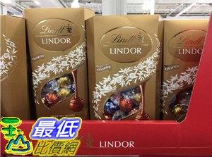 [COSCO代購] C118975 LINDOR ASSORTED CHOCOLATE GOLD CORNET 金色盒裝綜合巧克力600G