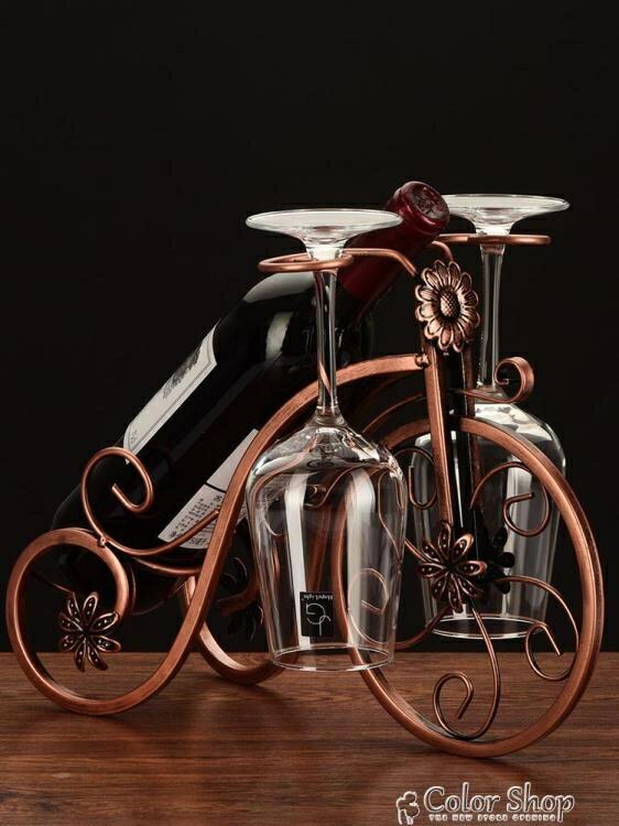 酒架紅酒杯架擺件家用新中式酒櫃裝飾品葡萄酒創意歐式現代紅酒架擺件 新年禮物