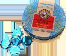 【京都念慈菴】枇杷潤喉糖-超涼薄荷味-60g鐵盒裝×3盒 - 限時優惠好康折扣