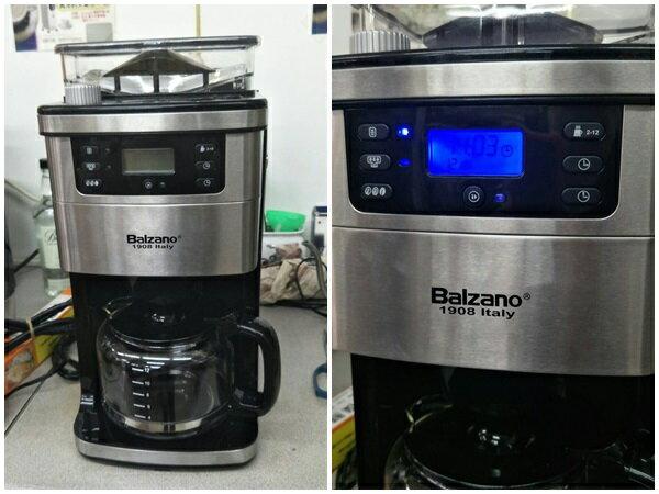 《愛鴨咖啡》Balzano BZ-CM1566 義大利全自動研磨 美式咖啡機 超大容量10人份