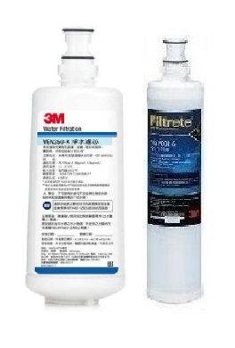《3M》 VEN350-K抑垢生飲淨水系統專用替換濾心 1支【抑制及延緩水垢生成】 + 3M SQC PP濾心1支