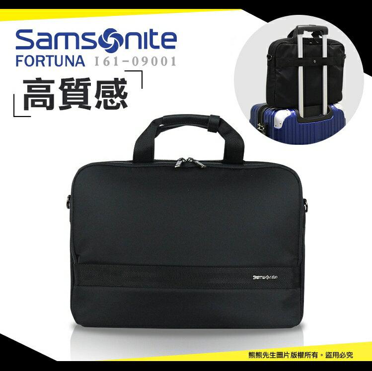 《熊熊先生》Samsonite新秀麗 15.6吋筆電公事包 Fortuna 可插掛拉桿 I61 附可拆式背帶 可手提/肩背/斜背 輕量防潑水 10吋平板商務包