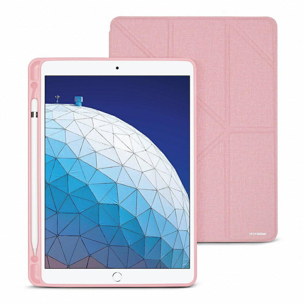 【JTLEGEND】JTL iPad Air 2019 Amos 10.5吋 相機快取多角度折疊布紋皮套(含Apple pencil槽) [富廉網]