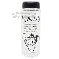 美樂蒂My Melody周邊商品推薦到〔小禮堂〕美樂蒂 隨身冷水瓶《透明.黑蓋.站姿.500ml》