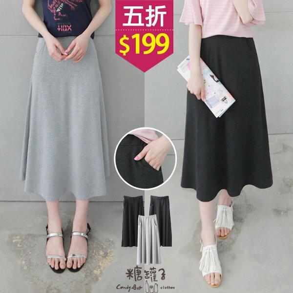 ★原價398五折199★糖罐子縮腰純色口袋長裙→預購【SS1548】