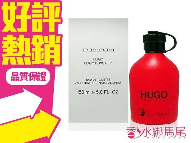 HUGO BOSS RED Hugo 紅‧男性淡香水 150ml TESTER◐香水綁馬尾◐
