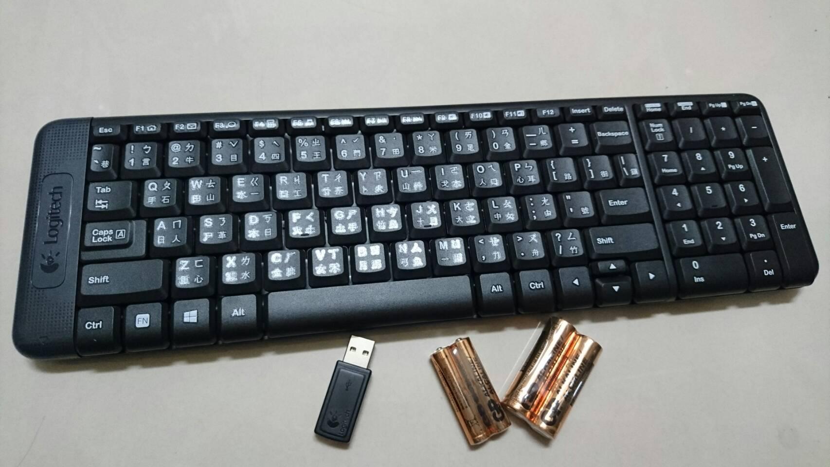 ❤含發票❤團購價❤第一品牌❤有注音❤羅技無線鍵盤滑鼠組❤電競滑鼠電競鍵盤❤桌上型電腦❤筆記型電腦❤LOL英雄聯盟mk220 9