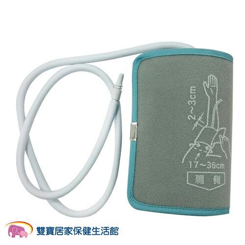 泰爾茂 電子血壓計 ESW510 專用壓脈帶 硬式壓脈帶