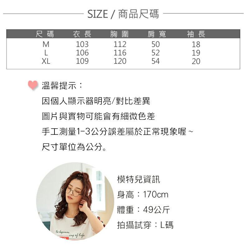 白色甜美短袖中長裙居家服- 純棉睡裙可外穿 M-XL【漫時光】(G073)  ▶99購物節 優惠碼:2009CP50 8