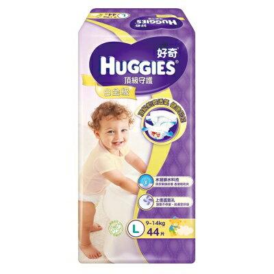 Huggies 好奇白金級頂級尿布 M/L/XL(剪印花及條碼版本) 『121婦嬰用品館』★登入樂天會員全館領券滿千折百★領券折扣碼: Spring100