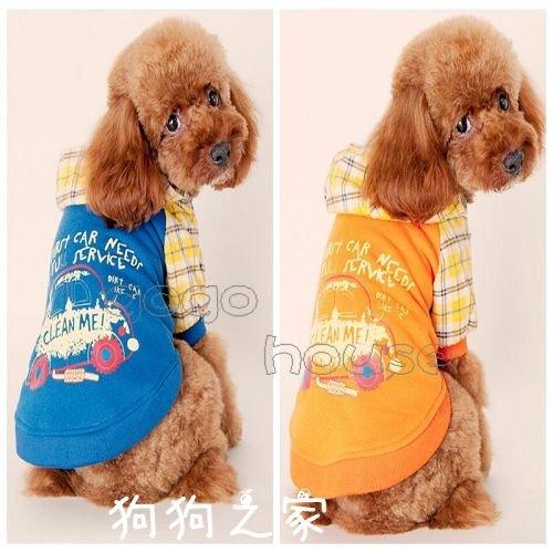 ☆狗狗之家☆洗車車 格紋帽子 刷毛T~橙色,藍色