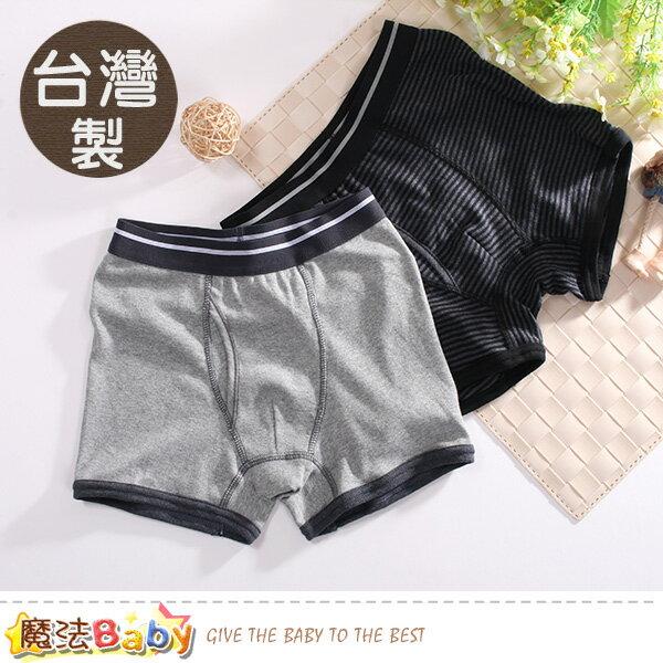 青少年內褲(二件一組) 台灣製精梳純棉中大男童四角內褲 魔法Baby~k50774