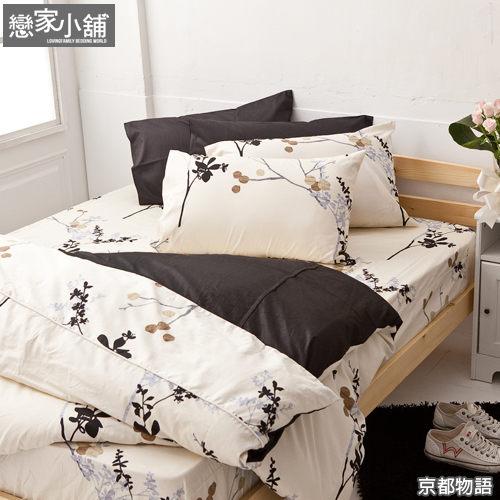 床包雙人-100%精梳棉【京都物語】含兩件枕套,戀家小舖台灣製S02-AAS212