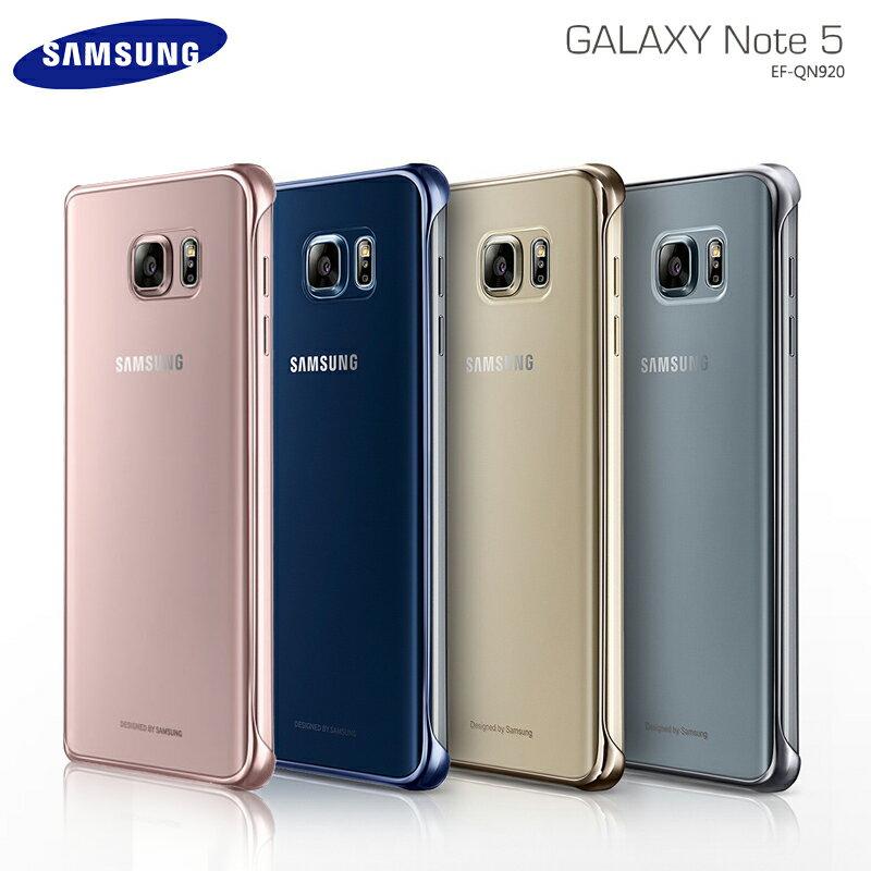 SAMSUNG GALAXY Note5 N9208 原廠透明薄型背蓋/EF-QN920/保護殼/保護套/手機殼/東訊公司貨