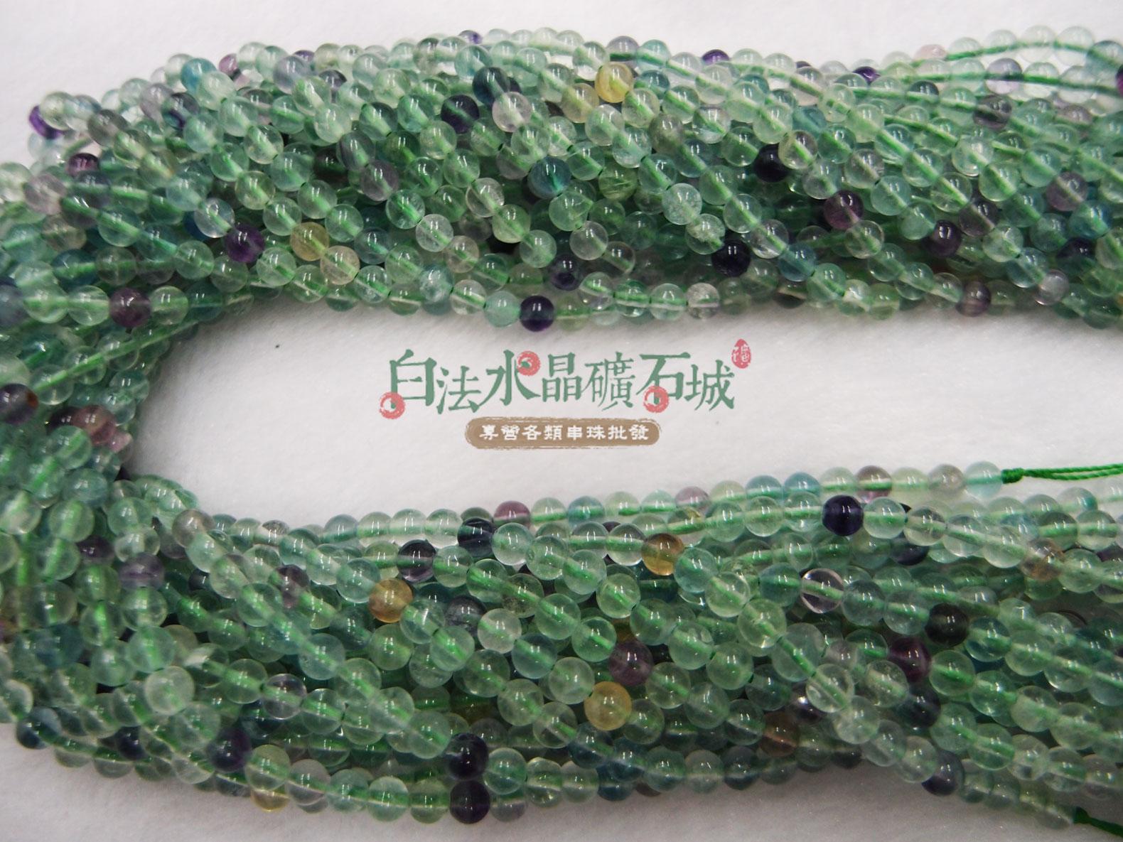 白法水晶礦石城 奧地利 天然-綠彩瑩石 4mm 串珠/條珠 首飾材料 色彩繽粉的彩色礦石
