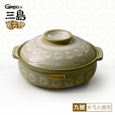 【萬古燒】銀?GINPO花三島砂鍋九號(4~5人適用) ‧日本製