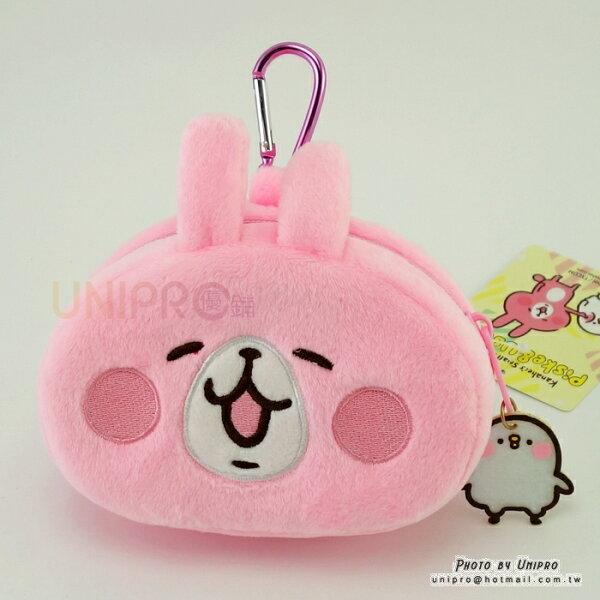 【UNIPRO】Kanahei卡娜赫拉的小動物粉紅兔兔絨毛頭型零錢包包包吊飾正版授權