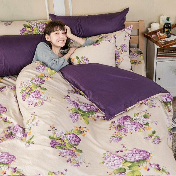 床包被套組雙人特大-100%精梳棉【繡球花語紫】含兩件枕套,花語系列,戀家小舖,台灣製