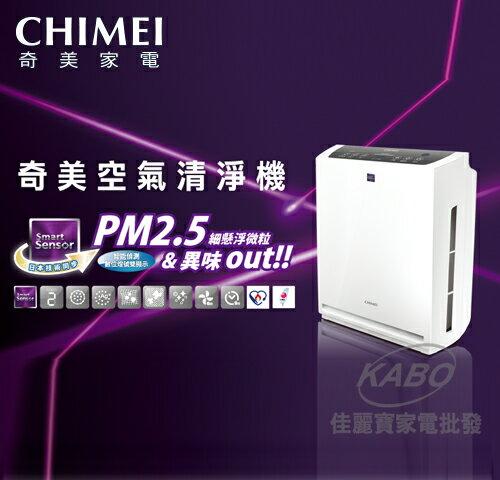 【佳麗寶】-(CHIMEI奇美)智能淨化空氣清淨機AP-12H0NM