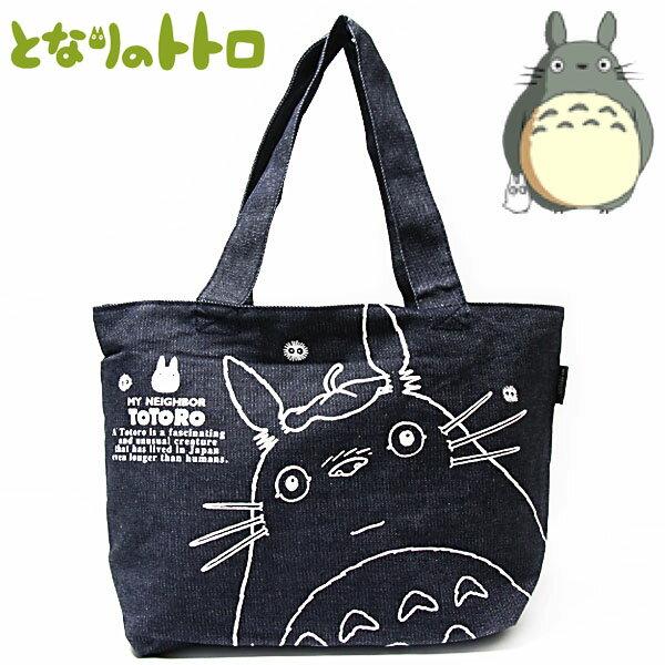 【真愛日本】16090100013深牛仔單寧手提袋-龍貓線條  龍貓 TOTORO 豆豆龍 手提袋 收納袋