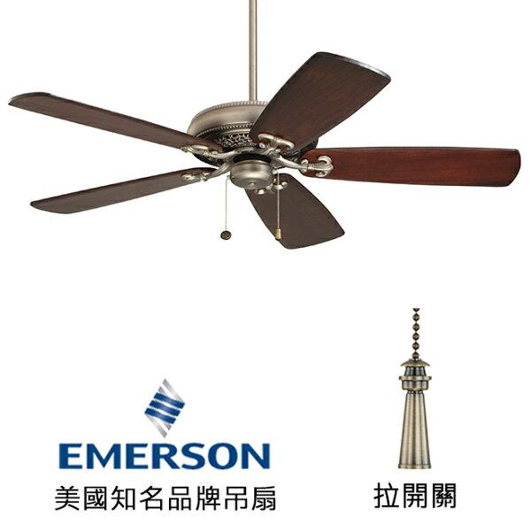 [topfan]EmersonCrownSelect52英吋吊扇附上燈(CF4501AP_B77DM)古錫色(適用於110V電壓)