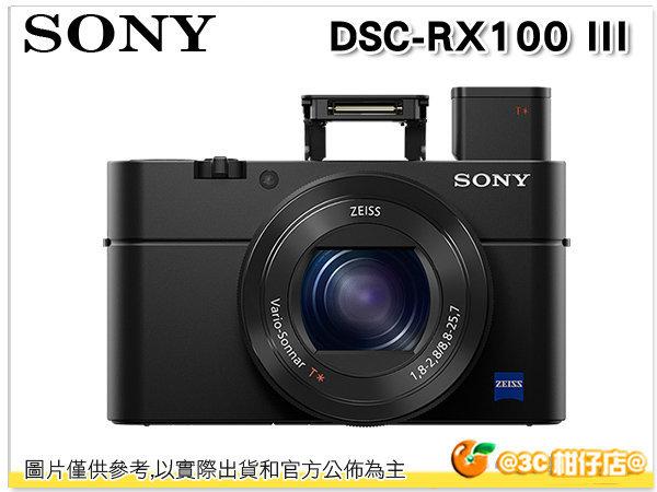 送32G+原電+座充+相機包+桌腳+讀卡機+清潔組+保貼 SONY DSC-RX100 III RX100M3 RX100III RX100 M3 台灣索尼公司貨