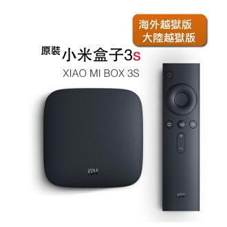原裝正品 Xiaomi/小米 小米盒子3s 4K高清網路電視機頂盒播放器 機上盒子 小米電視盒子