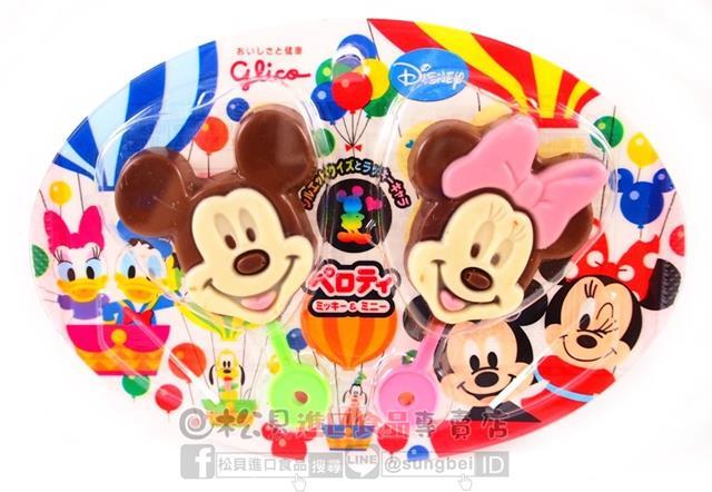 《松貝》固力果米奇巧克力2支19g【4901005105249】cd3