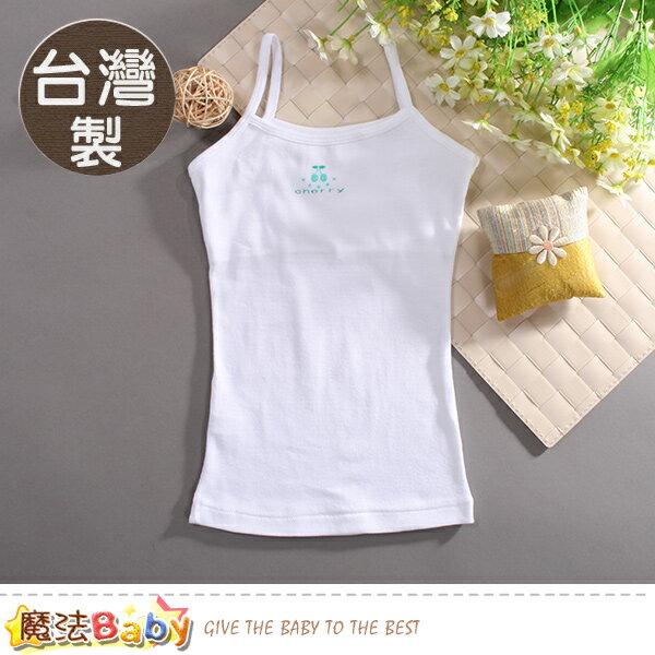 女童內衣(2件一組)台灣製吸濕排汗涼感背心魔法Baby~k50753