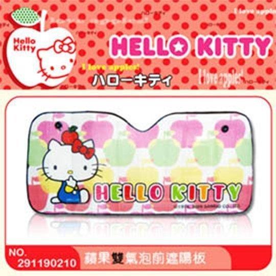 權世界@汽車用品 Hello Kitty 蘋果繽紛 前檔玻璃車用雙層雙氣泡超厚抗UV遮陽板 291190210