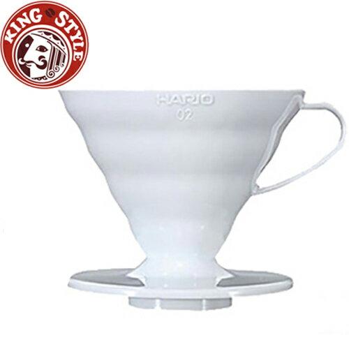 金時代書香咖啡 HARIO V60 VD-02W螺旋濾杯