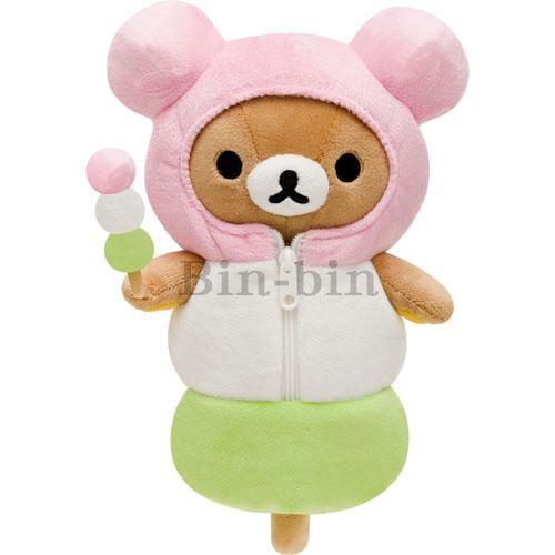 拉拉熊 三色丸子睡袋絨毛玩具/720-103