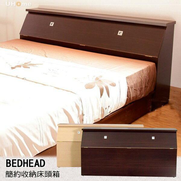 【UHO】簡約床頭箱3色可選(胡桃/白橡/雪山白)(3.5尺單人/5尺雙人/6尺雙人加大)