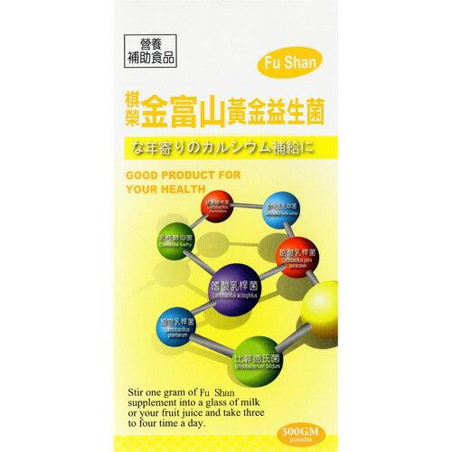 【奇買親子購物網】金富山 黃金益生菌(粉狀食品)300g/1罐
