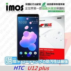 【愛瘋潮】99免運  宏達 HTC U12 plus / U12+ (6吋) iMOS 3SAS 防潑水 防指紋 疏油疏水 螢幕保護貼