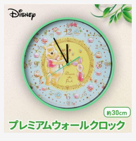 X射線【C018963】小熊維尼Winnie the Pooh掛鐘景品,時鐘/掛鐘/壁鐘/座鐘/鬧鐘/鐘錶/手錶/潛水錶