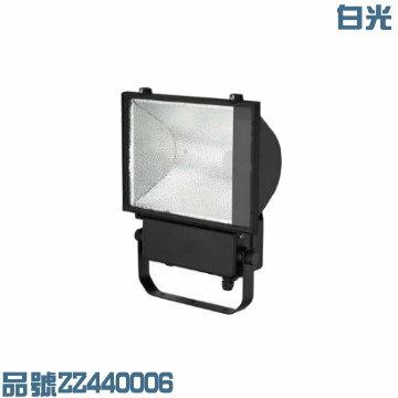 400W 220V 4300K 白光 複金屬投光燈 投光燈具 附 飛利浦燈管_ZZ440006
