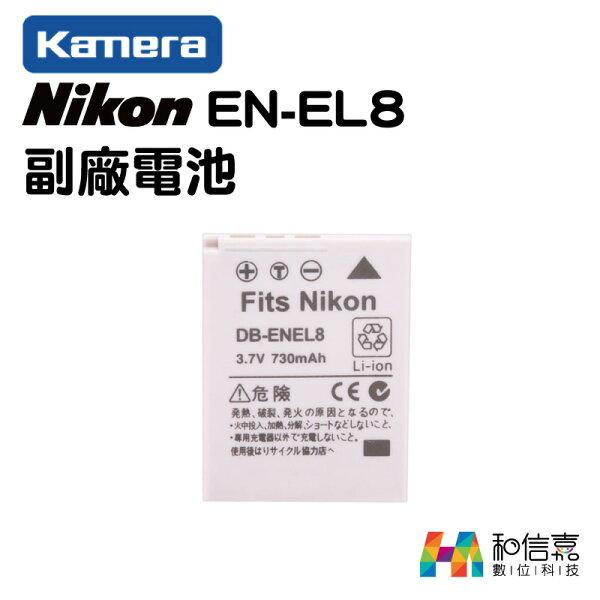 【和信嘉】Kamera佳美能NikonEN-EL8電池Coolpix3700P90S10P520原廠保固一年